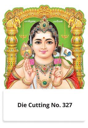 R327  Lord Karthikeyan Daily Calendar Printing 2022