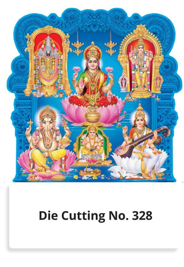 R328 All Gods Daily Calendar Printing 2022