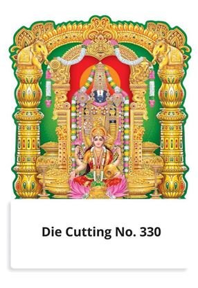 R330 Lakshmi Balaji Daily Calendar Printing 2022