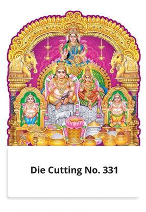 R331 Kuberar Lakshmi Daily Calendar Printing 2022