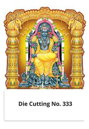 R333 Guru Bagavan Daily Calendar Printing 2022
