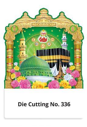 R336  Kuran Mecca Madina Daily Calendar Printing 2022