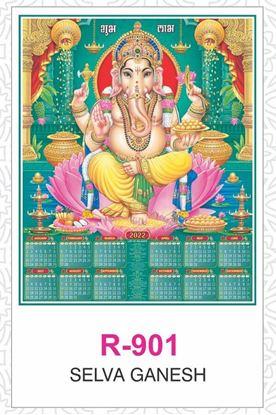 R901 Selva Ganesh RealArt Calendar Print 2022