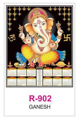 R902 Ganesh RealArt Calendar Print 2022