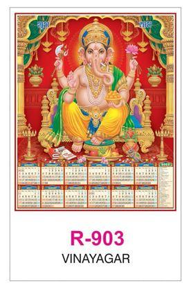 R903 Karpaga Vinayagar  RealArt Calendar Print 2022