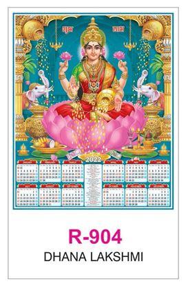R904 Dhana Lakshmi RealArt Calendar Print 2022