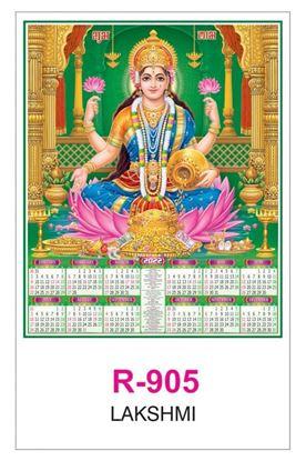 R905 Lakshmi RealArt Calendar Print 2022