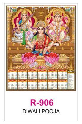 R906 Diwali Pooja RealArt Calendar Print 2022