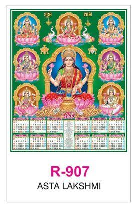 R907 Asta Lakshmi RealArt Calendar Print 2022