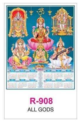 R908 All Gods  RealArt Calendar Print 2022