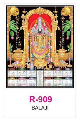R909 Balaji RealArt Calendar Print 2022