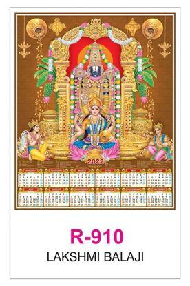 R910 Lakshmi Balaji RealArt Calendar Print 2022