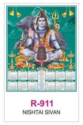 R911 Nishtai Sivan RealArt Calendar Print 2022