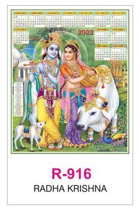 R916 Radha Krishna RealArt Calendar Print 2022
