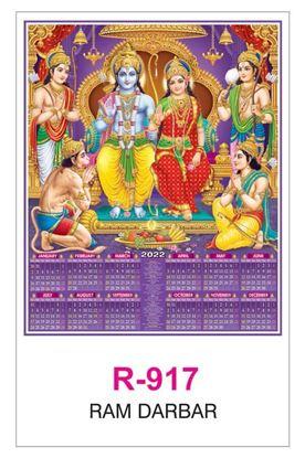 R917 Ram Darbar RealArt Calendar Print 2022