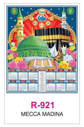 R921 Mecca Madina RealArt Calendar Print 2022