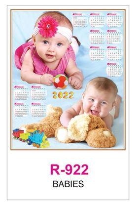 R922 Babies  RealArt Calendar Print 2022