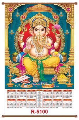 R5100 Ganesh Jumbo Calendar Print 2022