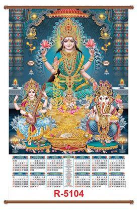 R5104 Diwali Pooja Jumbo Calendar Print 2022