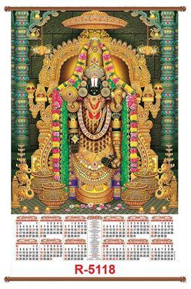 R5118 Balaji Jumbo Calendar Print 2022