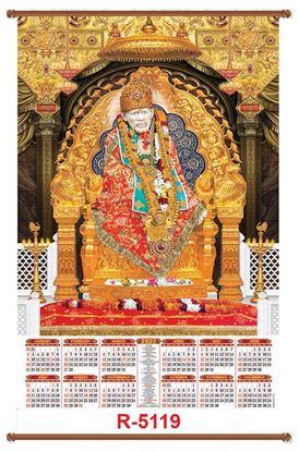 R5119 Sai Baba Jumbo Calendar Print 2022