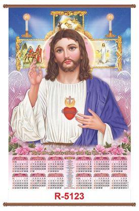 R5123 Jesus Jumbo Calendar Print 2022