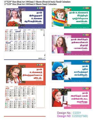 C2201 3 Sheeter Bi-Monthly Tamil Christian Calendars printing 2022