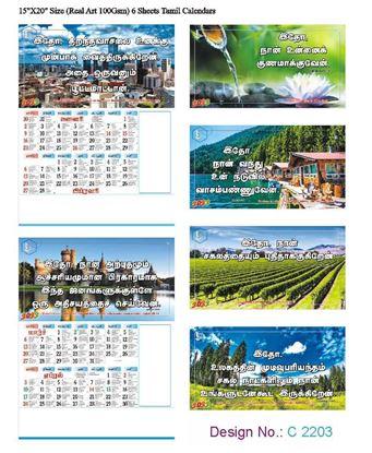C2203 6 Sheeter Bi-Monthly Tamil Christian Calendars printing 2022