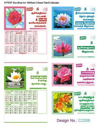 C2206 6 Sheeter Bi-Monthly Tamil Christian Calendars printing 2022