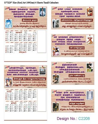 C2208 6 Sheeter Bi-Monthly Tamil Christian Calendars printing 2022