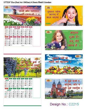 C2215 6 Sheeter Bi-Monthly Hindi Christian Calendars printing 2022