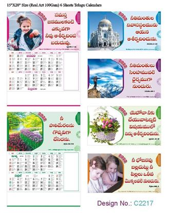 C2217 6 Sheeter Bi-Monthly Telugu Christian Calendars printing 2022
