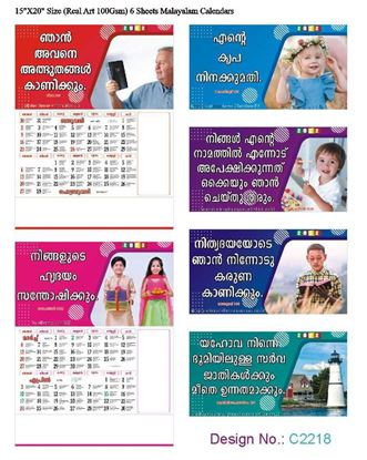 C2218 6 Sheeter Bi-Monthly Malayalam Christian Calendars printing 2022