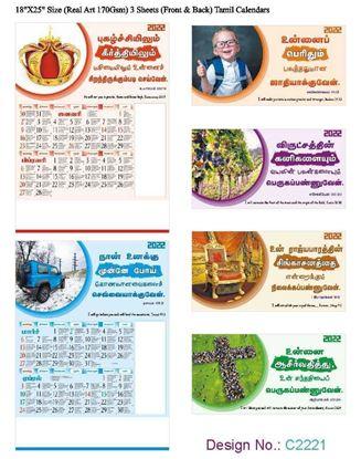 C2221 3 Sheeter Bi-Monthly Tamil(F&B) Christian Calendars printing 2022