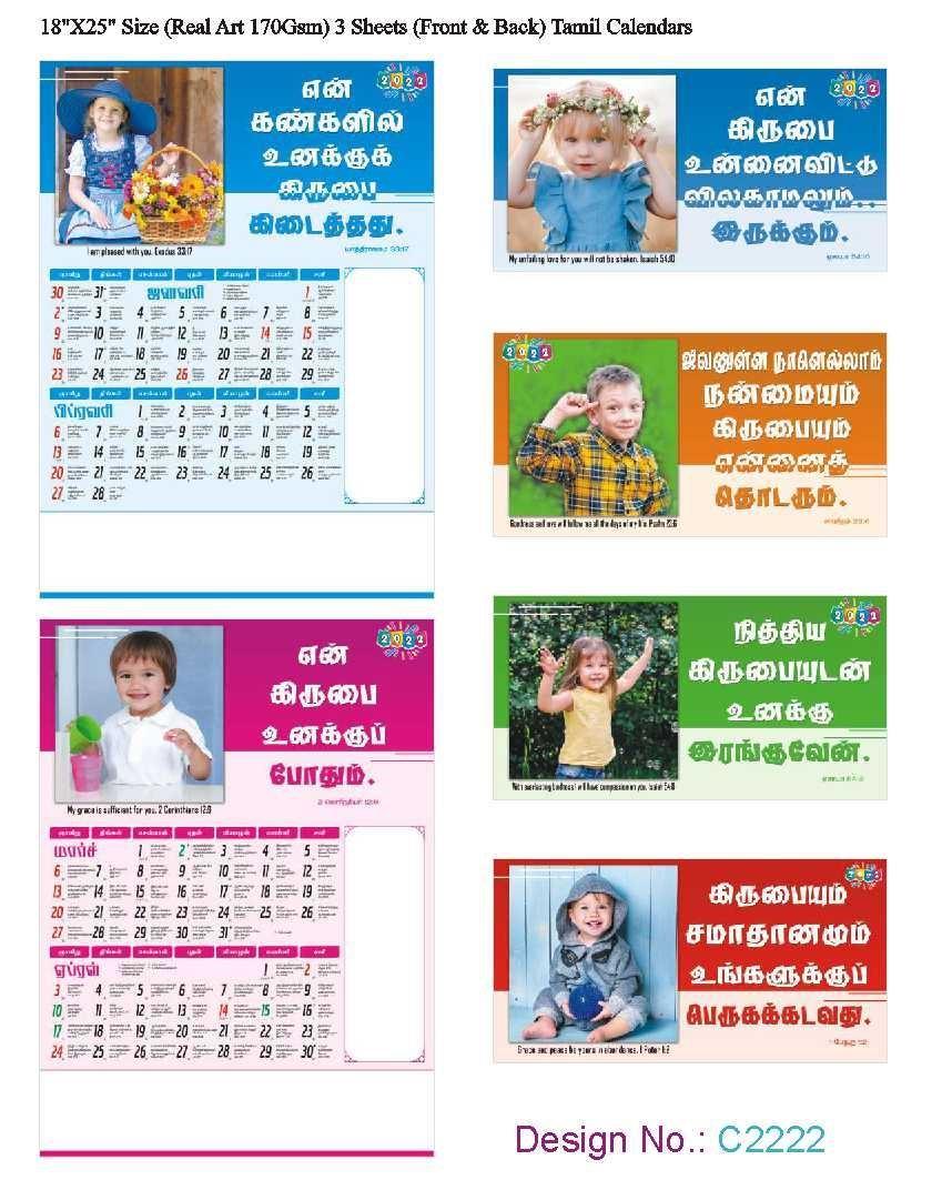 C2222 3 Sheeter Bi-Monthly Tamil(F&B) Christian Calendars printing 2022