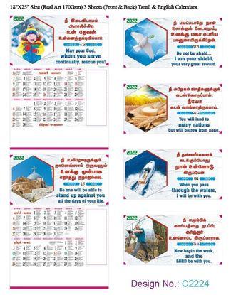 C2224 3 Sheeter Bi-Monthly Tamil &English (F&B) Christian Calendars printing 2022