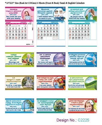 C2225 6 Sheeter Tamil & English (F&B) Christian Calendars printing 2022
