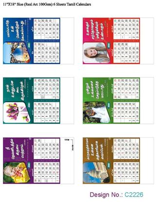 C2226 6 Sheeter Bi-Monthly Tamil Christian Calendars printing 2022