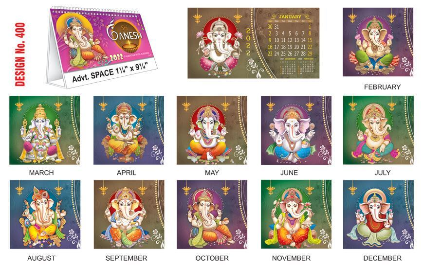 T400 Sri Ganesh - Table Calendar With Planner Print 2022