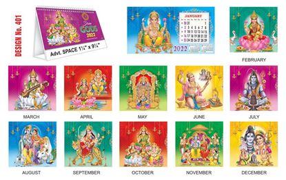T401 Divine Gods - Table Calendar With Planner Print 2022