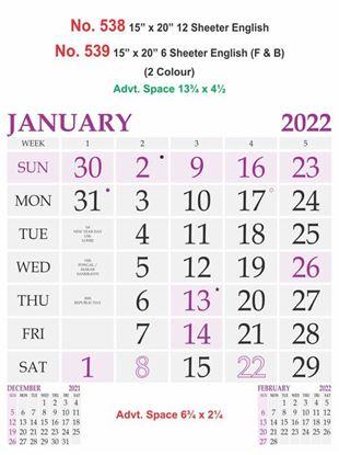 R538 English Monthly Calendar Print 2022