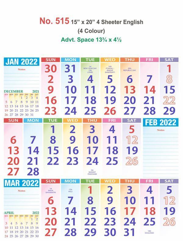 "R515 15x20"" 4Sheeter English Monthly Calendar Print 2022"