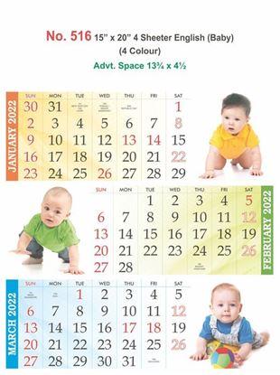 "R516 15x20"" 4Sheeter English(Baby) Monthly Calendar Print 2022"