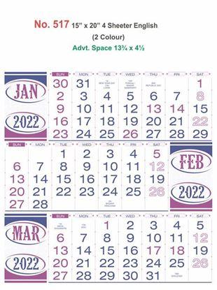 "R517 15x20"" 4Sheeter English Monthly Calendar Print 2022"