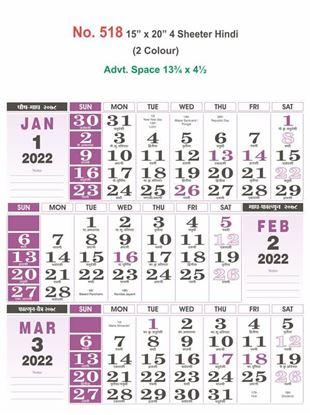 "R518 15x20"" 4Sheeter Hindi Monthly Calendar Print 2022"