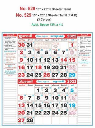 "R528 15x20"" 6Sheeter Tamil Monthly Calendar Print 2022"