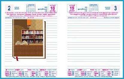 P3612  Diary print 2022