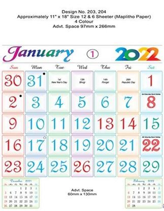P203 Tamil Monthly Calendar Print 2022