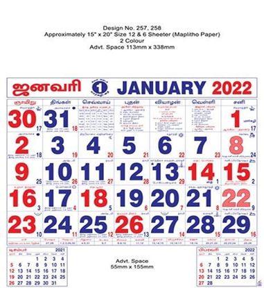 P257 Tamil Monthly Calendar Print 2022