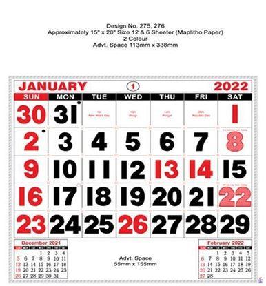 P275 English Monthly Calendar Print 2022